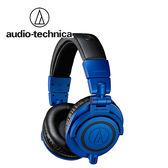 【敦煌樂器】Audio-Technica ATH-M50xBB 專業型監聽耳機