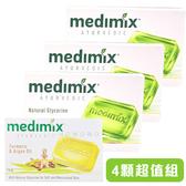 印度 MEDIMIX 香皂 皇室藥草浴 美肌皂 寶貝淺綠 薑黃鵝黃 四顆超值組 1031 好娃娃