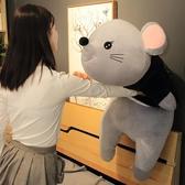 絨毛娃娃 鼠年吉祥物公仔毛絨玩具可愛趴老鼠陪你睡覺抱枕玩偶娃娃女生床上 ATF 蘑菇街小屋