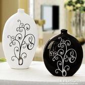 擺飾品 陶瓷擺件裝飾花瓶現代簡約花器創意花瓶默然igo Ifashion