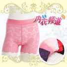內衣頻道♥ F2216 精緻緹花蕾絲 褲...
