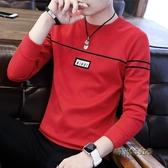 2020秋夏季新款長袖t恤男士上衣韓版潮流秋衣青年薄款打底衫衛衣T「時尚彩紅屋」