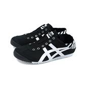 Onitsuka Tiger MEXICO 66 PARATY  鞋黑色女鞋TH342N