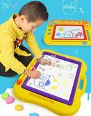 畫板 兒童畫畫板磁性寫字板寶寶嬰兒玩具1-3歲2幼兒彩色大號繪畫涂鴉板 俏腳丫