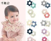 兒童口水巾 千趣會口水巾嬰兒兩色組360度旋轉防水圍兜飯兜寶寶圍嘴C60195 生活主義
