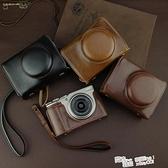 富士XF10微單相機包XF10底座開孔XF10專用保護皮套復古便攜拎包 夏季新品