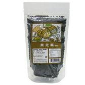 【美好人生】黑芝麻粒 (250g/袋)