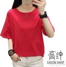 EASON SHOP(GW5083)實拍純棉百搭款長版圓領短袖T恤女上衣服落肩內搭衫顯瘦閨蜜裝素色棉T情侶裝藍黃