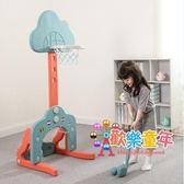 籃球架 兒童籃球架室內可升降家用足球寶寶球類玩具男孩投籃架小孩籃球框T 4色