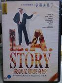 影音專賣店-K09-030-正版DVD*電影【愛就是那麼奇妙】-史帝夫馬丁