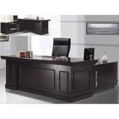 書桌 電腦桌 CV-608-3 紐約5.8尺主管桌(不含活動櫃‧側櫃)【大眾家居舘】
