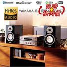 MusicCast串流播放音樂具備網路功能的CD播放器網路廣播電台、FM廣播藍牙輸出功能