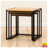 ◆邊桌3件組 EDLE LBR NITORI宜得利家居