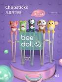 兒童筷子訓練筷寶寶學吃飯家用勺子練習一段小孩餐具套裝 交換禮物