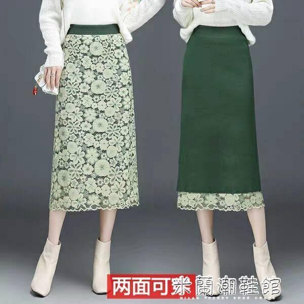 蕾絲半身裙 蕾絲裙半身裙a字 兩面穿針織包臀裙新款高腰加厚中長款一步裙 快速出貨
