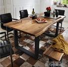 美式家具實木長方形餐桌鐵藝復古工業風咖啡休閒桌子辦公大長桌MQ 依凡卡時尚