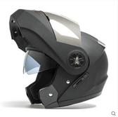 AD摩托車頭盔男摩托車機車頭盔女全覆式安全帽電動車雙鏡片【106啞黑鍍銀鏡】