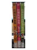 挖寶二手片-C08--正版DVD-電影【比佛利拜金狗1+2+3 套裝系列3部合售】-(直購價)