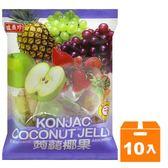 盛香珍 蒟蒻椰果果凍-綜合風味 420g (10入)/箱