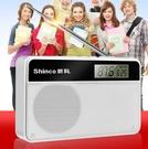 收音機 4級考試專用校園FM調頻學生用六級大學6級便捷式四級收音機【快速出貨八折搶購】