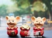 飾品擺件禮物汽车内装饰品摆件20春节小老鼠年吉祥物摇头可爱创意个性网红公仔易家樂