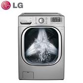 【LG樂金】19公斤變頻滾筒式洗衣機WD-S19TVC