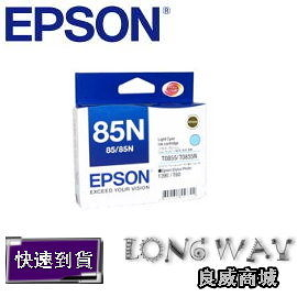 EPSON T122500 原廠淡藍色墨水匣 ( 適用 Stylus Photo1390 ) (NO.85N)