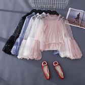 透膚上衣 蕾絲衫港味修身公主網紗透視珍珠泡泡袖氣質超仙女打底上衣兩件套  格蘭小舖