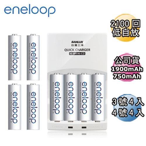 日本Panasonic國際牌eneloop低自放電充電電池組 (搭配智慧型充電器+3號4入+4號4入)
