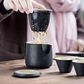 泡茶杯 茶杯茶水杯泡茶壺陶瓷過濾茶壺旅行茶具套裝便攜快客杯辦公飄逸杯小罐茶茶具 99免運