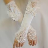 婚紗手套新娘手套結婚手套