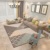 地毯客廳北歐茶幾毯臥室免洗家用易打理地墊【聚寶屋】