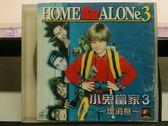 影音專賣店-V43-005-正版VCD*電影【小鬼當家3-壞消息】-亞歷蘭茲