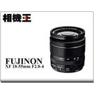 相機王 Fujifilm XF 18-55mm F2.8-4 R LM﹝盒裝版﹞平行輸入