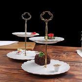 下午茶點心架歐式陶瓷雙層水果盤三層蛋糕架干果零食甜品托盤  igo 『魔法鞋櫃』