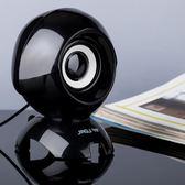 週年慶優惠兩天-迷你手機小音箱台式電腦筆記本電視USB便攜影響低音炮音響