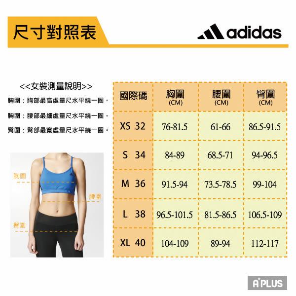 Adidas 女 ISC SS T FLOWER 愛迪達 圓領T(短)- DW8927