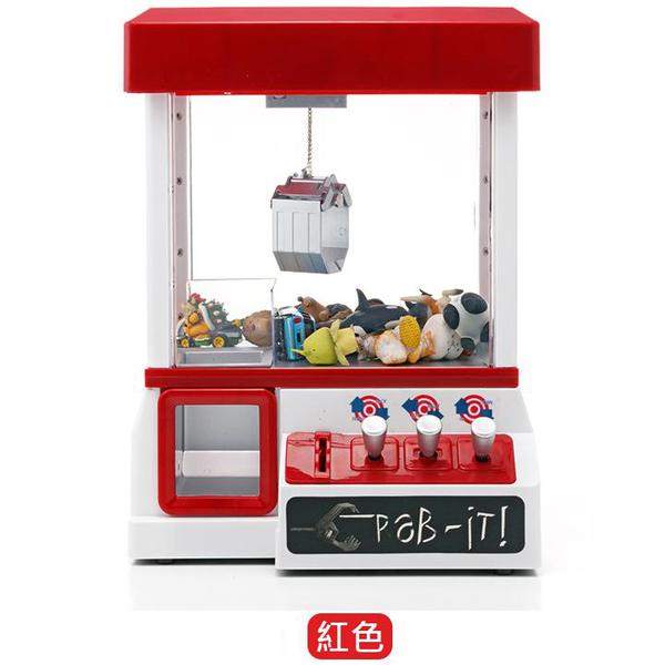 【迷你夾娃娃機】熱門商品 遊戲機   糖果機 抽獎 交換禮物 孩童 媽咪寶貝 CF61828  [百貨通]