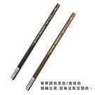 OTTO 製圖鉛筆 4B...