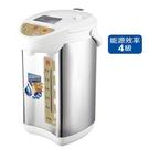 晶工4.6L JK-7650~D電動熱水瓶【愛買】