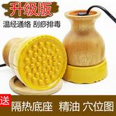 110v經酪能量儀 陽紅熱敷儀器 溫灸罐 陽聚陶瓷養生罐 漢灸儀 晶彩生活