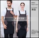 圍裙 廚房圍裙服務員韓版時尚圍裙餐飲廚師掛脖咖啡店定制LOGO印LG-882107