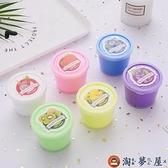 買1送1 起泡膠玩具6色粘土史萊姆彩泥膠港式起泡膠【淘夢屋】