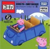 《 TOMICA 》Dream騎乘系列 喬治 / JOYBUS玩具百貨