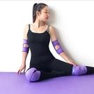 運動護具 舞蹈護膝跳舞健身防摔跪地瑜伽女童兒童膝蓋防護擦地護具【快速出貨八折鉅惠】