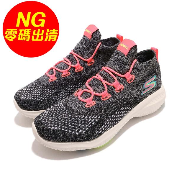 【US7.5-NG出清】Skechers 慢跑鞋 Go Walk Revolution Ultra 黑 彩色 右腳內側脫膠 女鞋 【ACS】