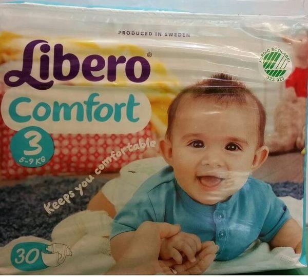 麗貝樂全棉嬰兒尿布3號 M