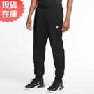 【現貨】Nike Sportswear 男裝 長褲 風褲 彈性褲腳 側口袋 口袋 黑【運動世界】CU4314-010