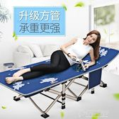 折疊床靈鷹辦公室折疊床單人午休午睡床成人便攜行軍床醫院陪護躺椅睡椅   草莓妞妞