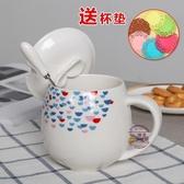 創意陶瓷杯可愛早餐杯個性杯子水杯咖啡杯情侶杯馬克杯帶蓋勺定制